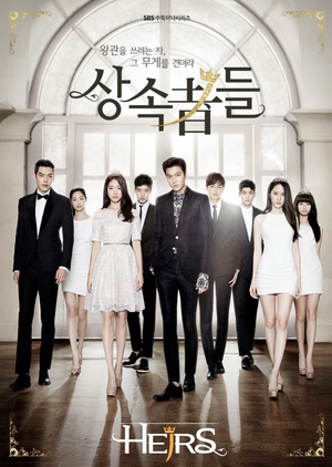 image of drama The Heirs (2013) [KDRAMA]
